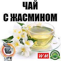 Ароматизатор World Market ЧАЙ С ЖАСМИНОМ