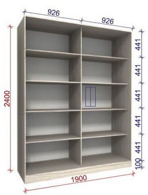 наполнение шкафа Стандарт 3