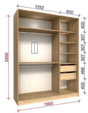 наполнение шкафа Стандарт 4