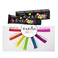 Краска для волос ALFAPARF rEVOLUTION Neon, 90 мл