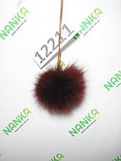 Меховой помпон Песец, Бордо, 6 см, 12211, фото 2