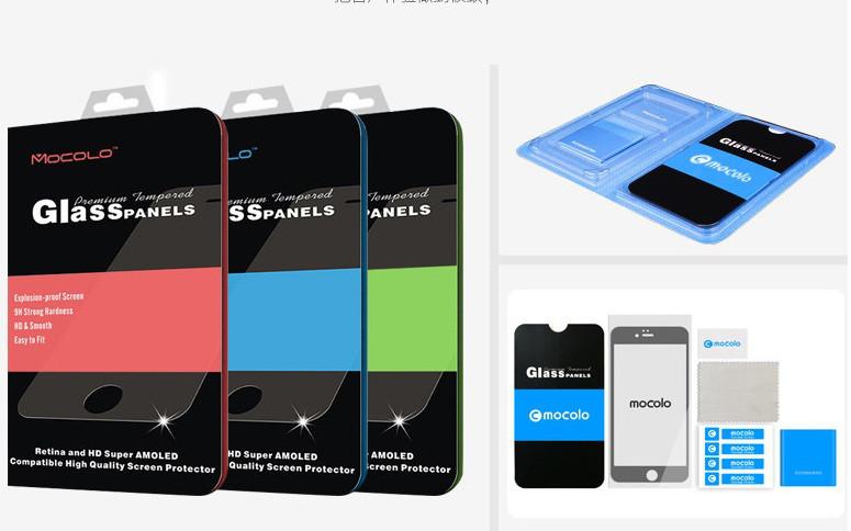 Защитное стекло MOCOLO на Nokia 5  черное полноразмерное