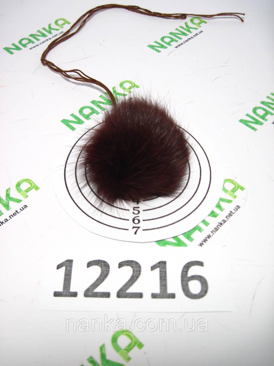 Меховой помпон Песец, Бордо, 4 см, 12216