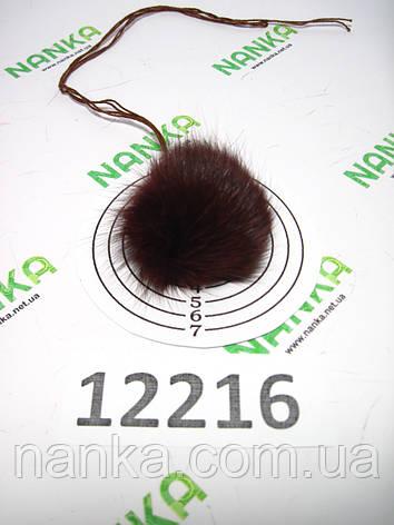 Меховой помпон Песец, Бордо, 4 см, 12216, фото 2
