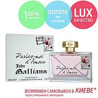 John Galliano Parlez-Moi d`Amour. Eau De Toilette 100 ml / Женская туалетная вода Джон Галиано 100 мл