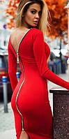 Платье со змейкой  нест217, фото 1
