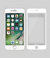Защитное стекло Nillkin Anti-Explosion Glass Screen (CP+ max 3D) для Apple iPhone 7  (3 цвета)