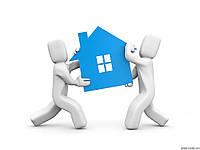 Оценка движимого имущества
