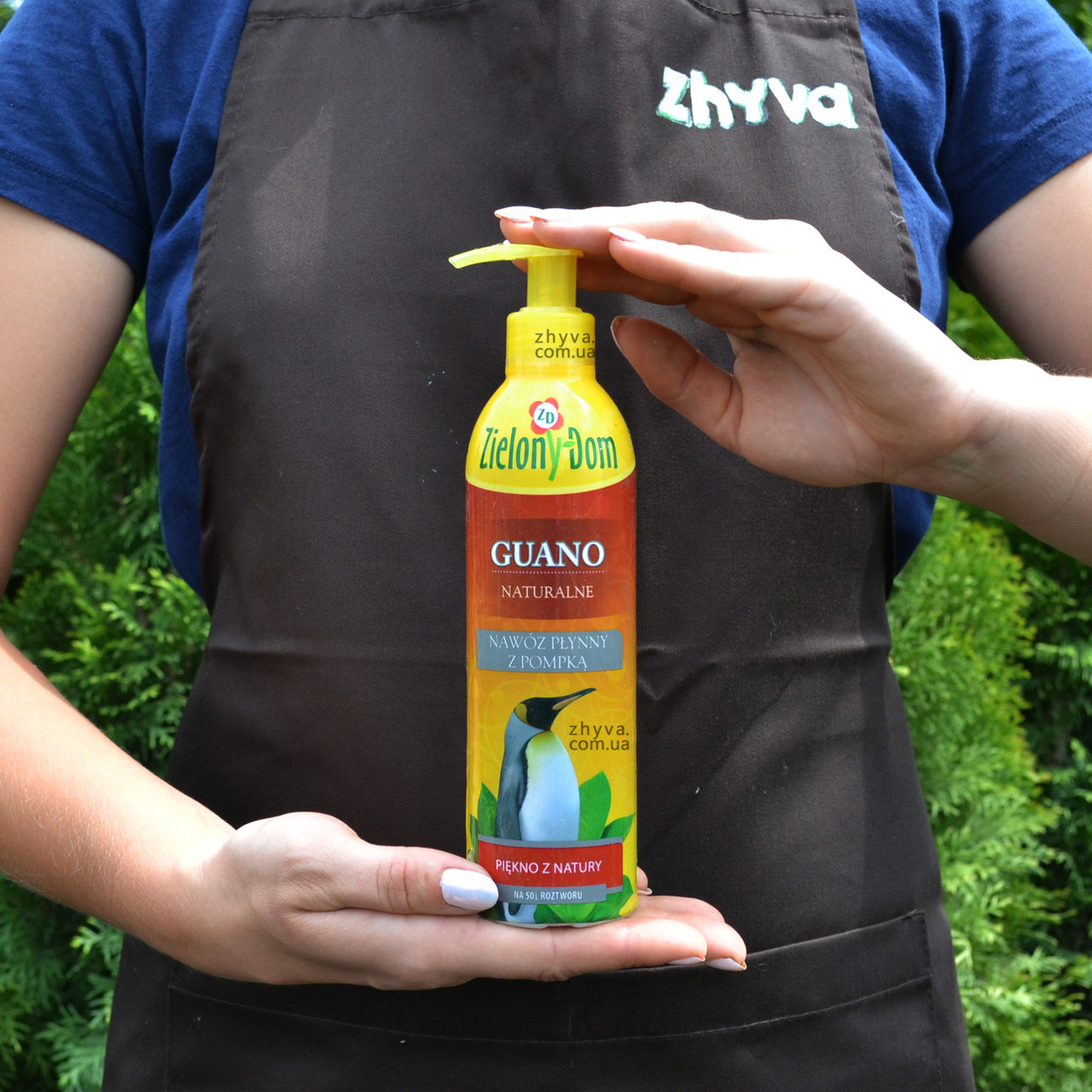 Добриво органічне Zielony Dom Guano універсальне 300мл