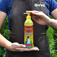 Добриво органічне Zielony Dom Guano універсальне 300мл, фото 1