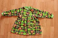 Детский халат начес Кармашек