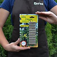 Добриво органічне Zielony Dom в паличках від шкідників 20 шт