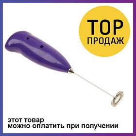 Миксер для Сливок / электроприбор для кухни