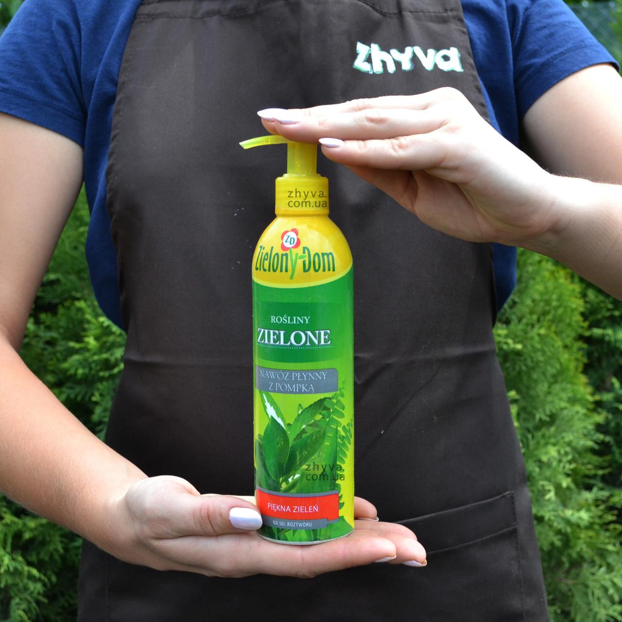 Органічне добриво Zielony Dom Guano для листових рослин 300мл