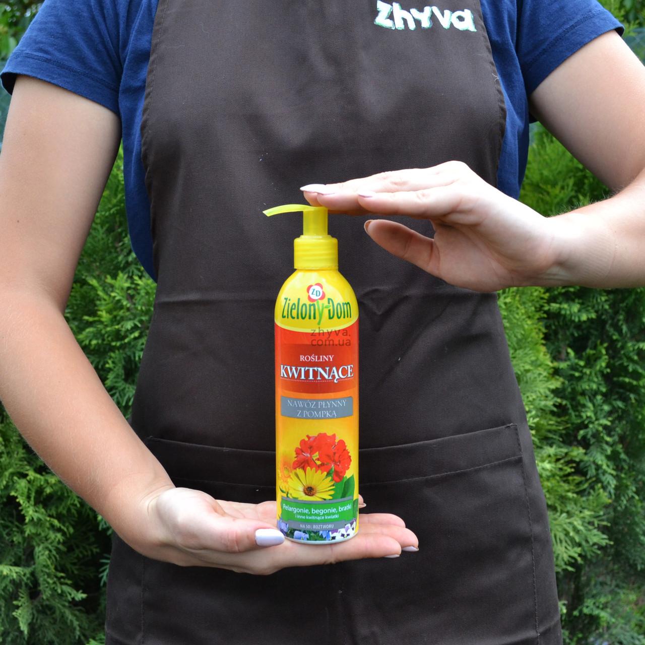 Органическое удобрение Zielony Dom Guano для цветущих растений 300мл