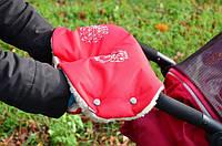 Муфта для рук на коляску и санки Красный