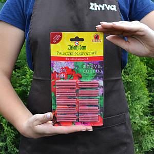 Добриво в паличках Zielony Dom для квітучих рослин 20шт