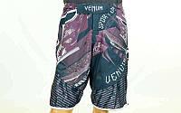 Шорты для смешанных единоборств ММА Venum Gladiator 5803: размер M-XL, фото 1