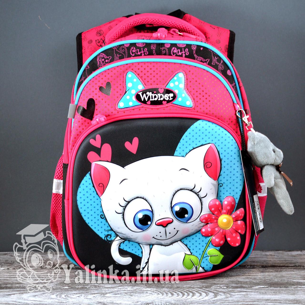 377a823fbe09 Школьный рюкзак для девочек Winner 8009, цена 756 грн., купить в ...