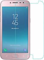 Защитное стекло для Samsung Galaxy J2 2018 J250 0.3мм 9H