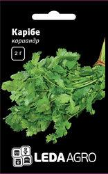"Семена корианда Карибе, 2 гр., ТМ ""ЛедаАгро"""