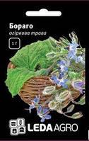 "Семена Бораго огуречной травы, 1 гр., ТМ ""ЛедаАгро"""