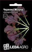 """Семена горчицы красной Мизуна, 0,5 гр., японской, ТМ """"ЛедаАгро"""""""