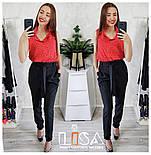 Женский красивый костюм: блуза и брюки (3 цвета), фото 2