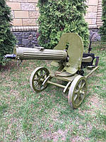 Кулемет Максим (станковий кулемет Максима) Макет масогабаритний