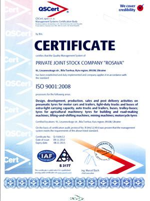 """Компания """"РОСАВА"""" подтвердила соответствие системы менеджмента качества MC ISO 9001:2008"""