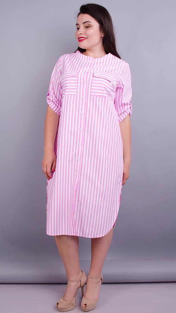 Любава. Стильна сукня-сорочка великих розмірів. Рожева смуга Розмір 50 52  54 56 0fa4995bb2896