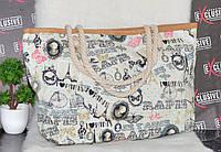 Пляжная сумочка с канатными ручками Париж., фото 1