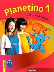 Planetino 1 Kursbuch (учебник)