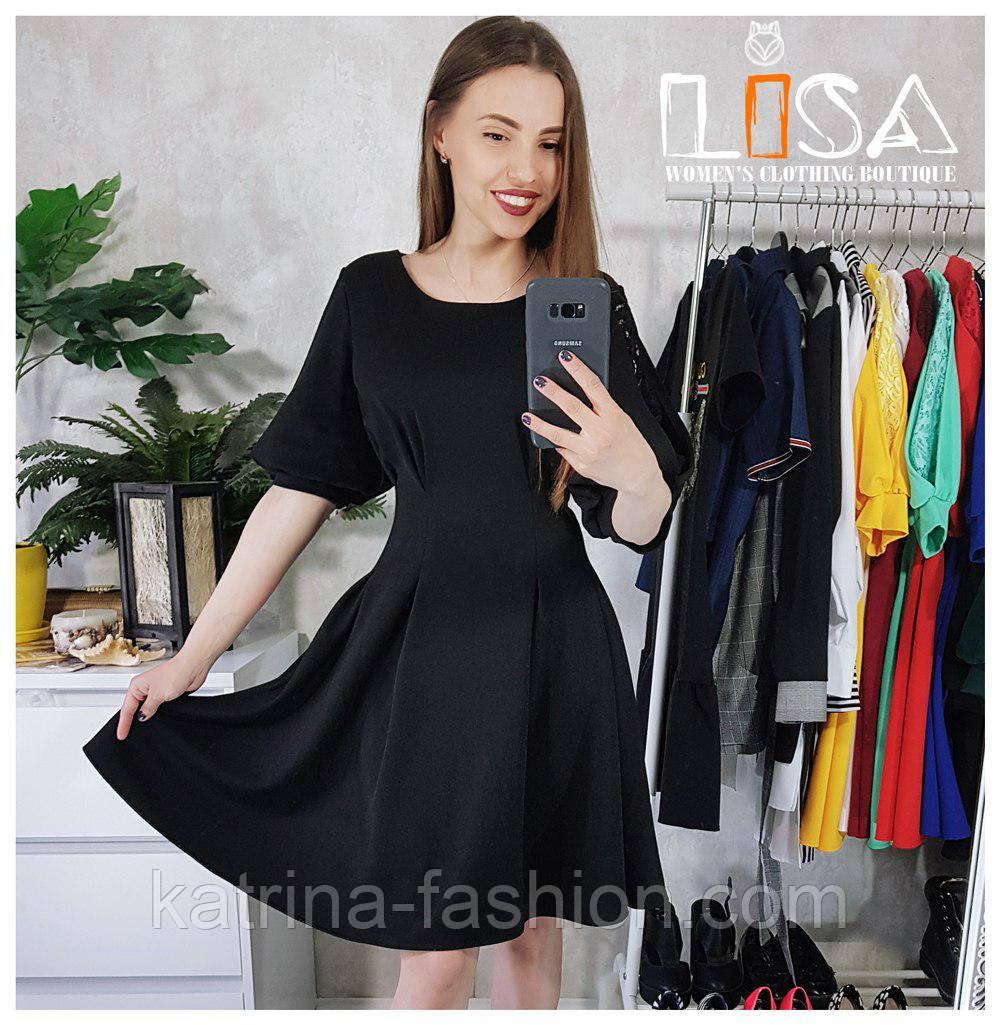 Женское платье с кружевноми вставками (7 цветов)