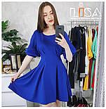 Женское платье с кружевноми вставками (7 цветов), фото 2