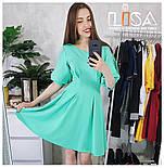 Женское платье с кружевноми вставками (7 цветов), фото 4