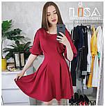 Женское платье с кружевноми вставками (7 цветов), фото 5