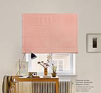 """Римская штора """"Соло"""", ткань велюр розовый жемчуг волна от 400 до 2400 мм Ш  и до 1700 мм В, прямая сборка"""