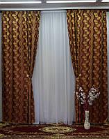 """Готовый комплект штор из жаккардовой ткани (2 шт.) """"Зарина"""", фото 1"""