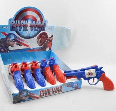Игрушечный пистолет 535C Капитан Америка