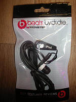 Наушники Monster Beats by Dr. Dre iPod, фото 1