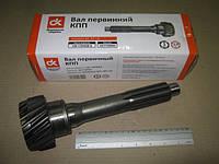 Вал первичный КПП ЗИЛ 130 . 130-1701030-Б