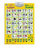 Детский интерактивный плакат Joy Toy 7031 Украинский алфавит