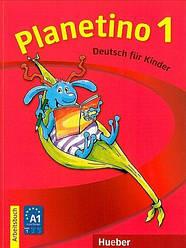 Planetino 1 Arbeitsbuch (рабочая тетрадь)
