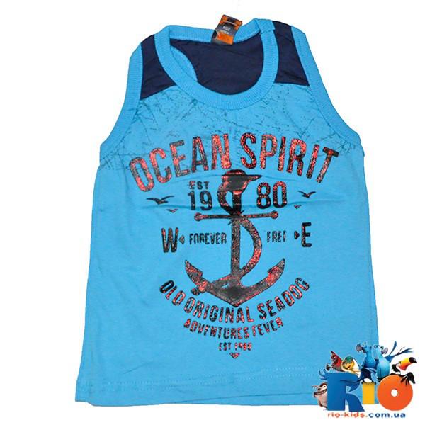 """Детская майка-борцовка """"Ocean Spirit"""" , из трикотажа , для мальчика с ростом 140-176 см (5 ед.в уп.)"""