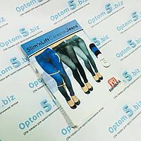 Slim n Lift Caresse Jeans - утягивающие эластичные джинсы