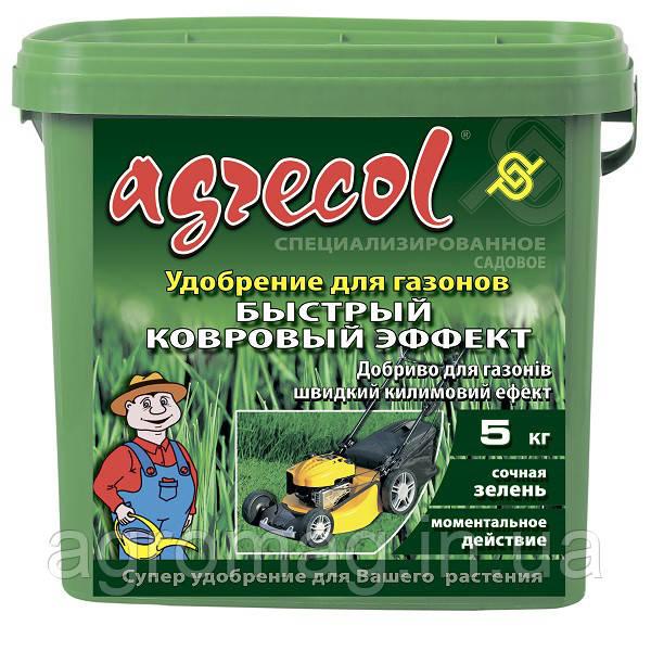 Agrecol для газонов быстрый ковровый эффект 5кг