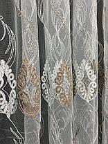 Тюль вышивка Изабелла Капучино, фото 3