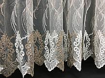 Тюль вышивка Изабелла Капучино, фото 2