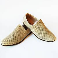 47a5a15b5 Обувь Мужская Туфли — Купить Недорого у Проверенных Продавцов на Bigl.ua